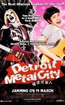 Detroit Metal City 2008