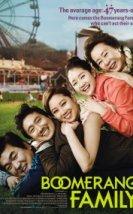 Boomerang Family 2013