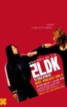 2LDK 2003