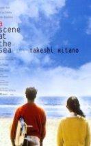 A Scene at the Sea 1991