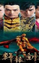 Xuan-Yuan Sword 3: Rift of the Sky
