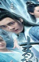 The Legend Of Chusen 1.Sezon