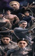 L.O.R.D. Legend of Ravaging Dynasties