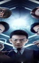 Medical Examiner Dr.Qin The Survivor