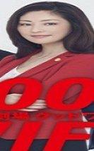 Good Wife 2019 (Japon)