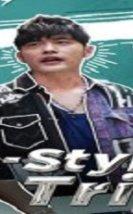 J-Style Trip 2020 (Tayvan)