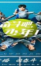 The Prince of Tennis 2019 (Çin)