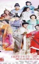 Ban Shu Legend 2015 (Çin)