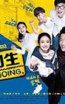 Best Get Going 2015 (Çin)