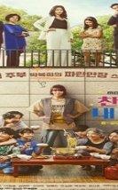 My Wonderful Life 2020 (Kore)