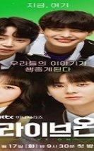 Live On 2020 (Kore)
