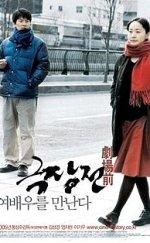 Tale of Cinema 2005