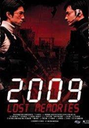 2009: Lost Memories 2002