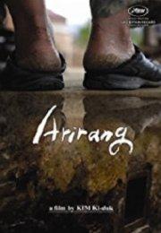 Arirang 2011