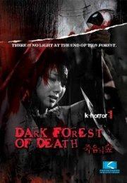 4 Horror Tales – Dark Forest 2006