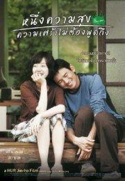 Happiness 2007