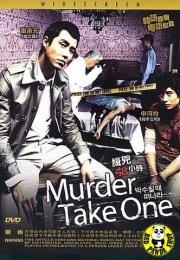 Murder Take One 2005