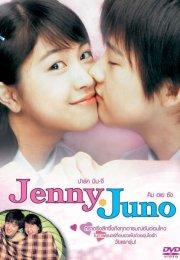 Jeni Juno 2005