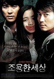 World Of Silence 2006
