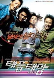 The Aggressives 2005