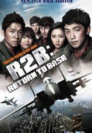 R2B:Return 2 Base 2012