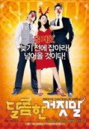 Sweet Lie 2008
