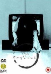 The Ring Virus 1999
