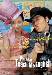 Please Teach Me English 2003