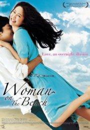 Woman on the Beach 2006