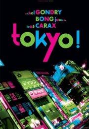 Tokyo 2008