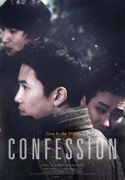 Confession 2014