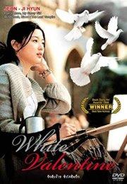 White Valentine 1999