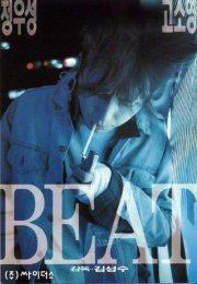 Beat 1997