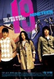 19-Nineteen 2009