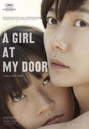 A Girl At My Door 2014