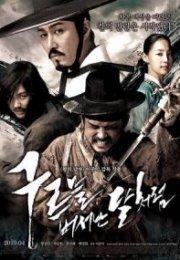 Blades Of Blood 2010