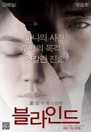 Blind 2011