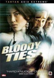 Bloody Tie 2006