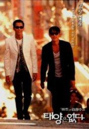 City of Rising Sun 1999
