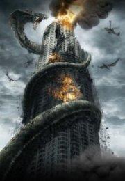 Dragon Wars 2007