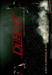 Duelist 2005