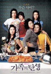 Family Ties 2006