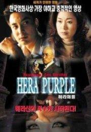 Hera Purple 2001