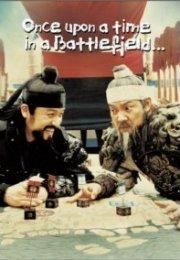 Hwangsanbul 2003