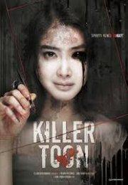 Killer Toon 2013