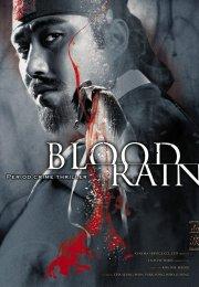 Blood Rain 2005