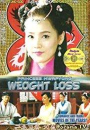Princess Hwapyung's Weight Loss 2011