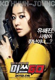 Miss Conspirator 2012