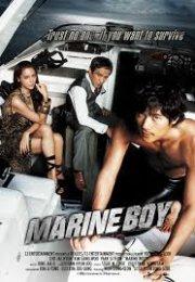 Marine Boy 2009