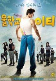English Teacher 2008